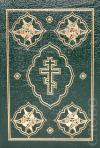 Библия с неканоническими книгами 047 DCTI (зел. цв., зол. обрез, кожа, указатели, в коробке)