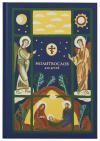 Молитвослов для детей (Саввино-Сторожевский монастырь)