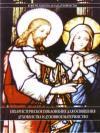 Евхаристическое поклонение для освящения духовенства и духовное материнство