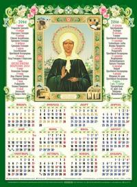 Календарь благоприятных дней для стрижки 2014 год