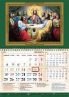 Календарь квартальный на 2016 год
