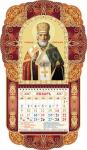 Календарь объемный на 2017 год