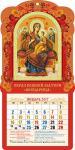Мини-календарь в киоте на 2017 год