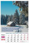 Календарь на 2019 год. Большой формат, 12 л. (Библейская лига)