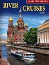 Буклет «Прогулки по рекам и каналам» на английском языке