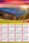 Календарь листовой 34*50 на 2021 год «Ибо так возлюбил Бог»