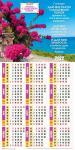 Календарь листовой 33*70 на 2022 год «Молитва о душевном покое
