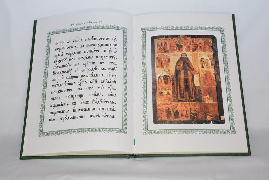 Перевод Понятие Перевод Икона Икона Икона Икона