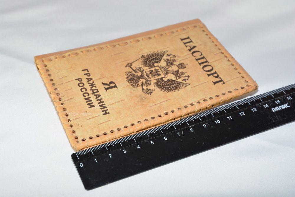 Обложка для паспорта из бересты