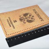 Обложка для паспорта из бересты своими руками 74