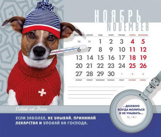 Лунный календарь стрижки ногтей на январь 2017 года