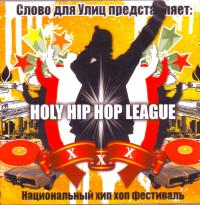 Holy Hip Hop League. СД