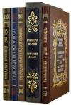 Духовное наследие старца Иоанна Крестьянкина в 5-ти книгах