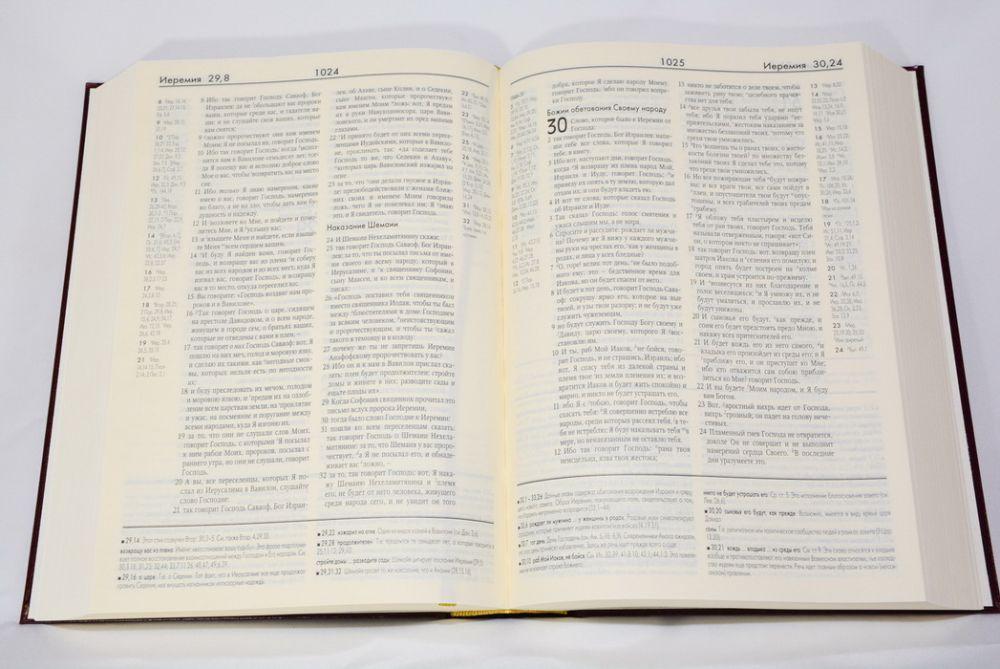 библия короля иакова 1611 г на русском языке скачать