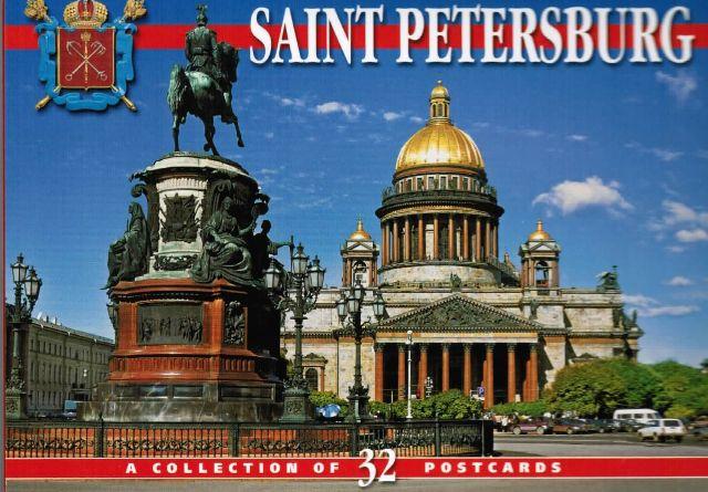 Набор открыток санкт-петербург