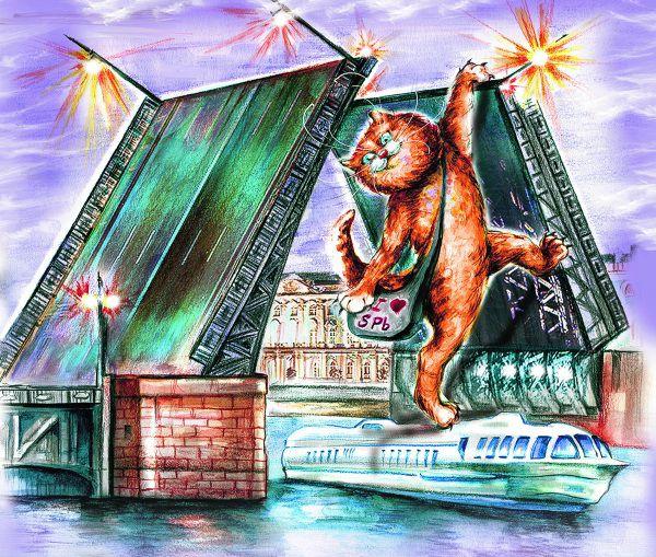 С днем рождения санкт-петербург открытки с котами